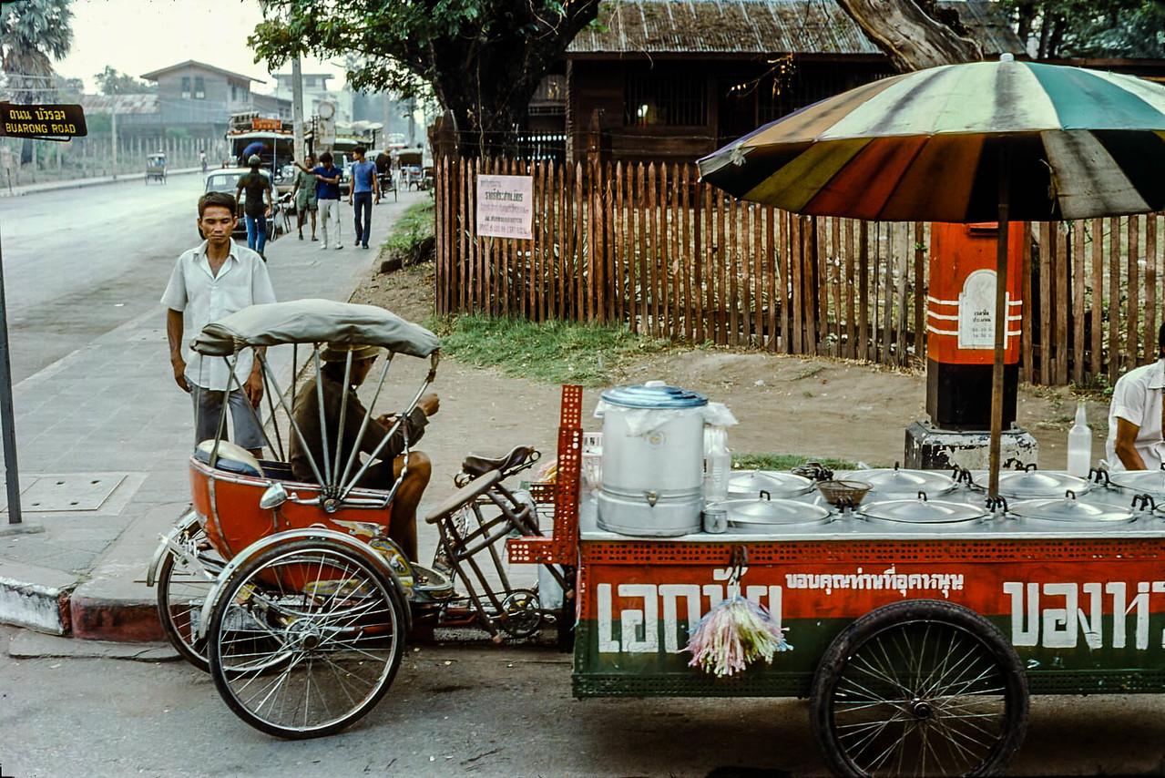 Drive-in, Korat, Thailand, 1974