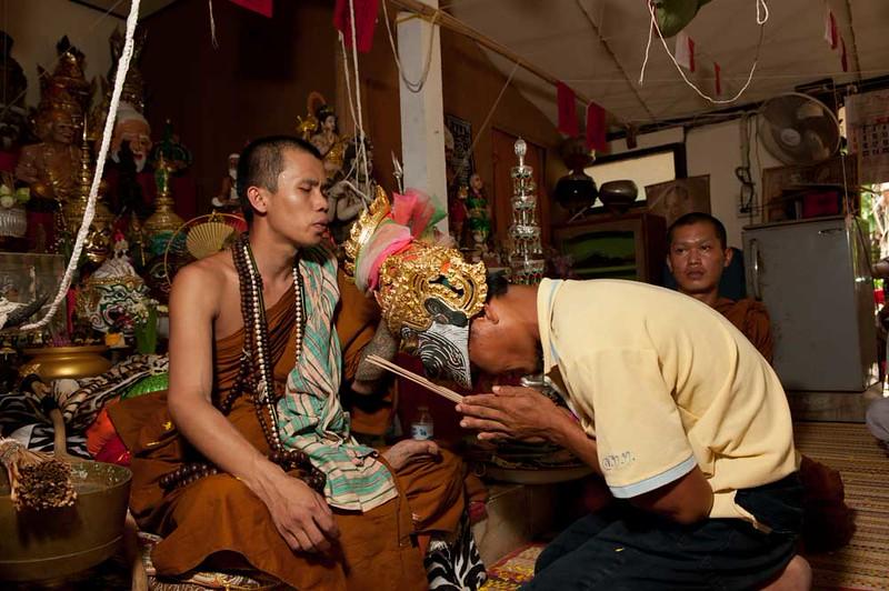 Monk  Chanting A Kata