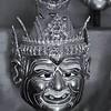 Khone Mask