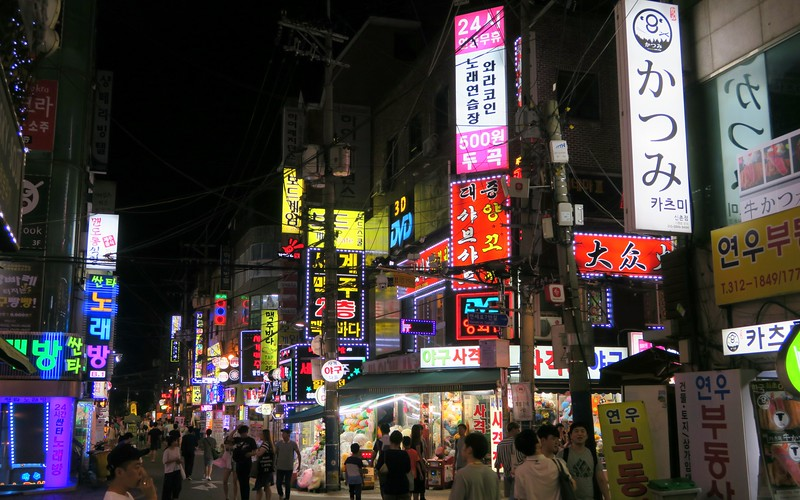 Sinchon is a lively university area.