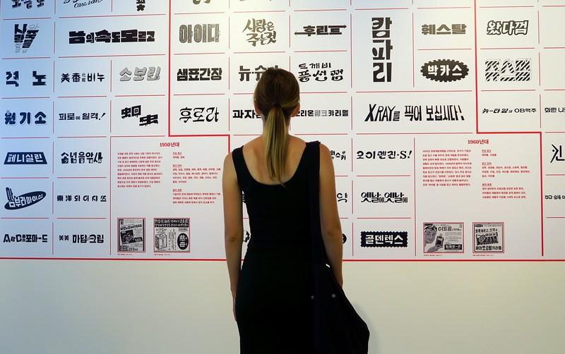 Visiting the hangul museum in Seoul.