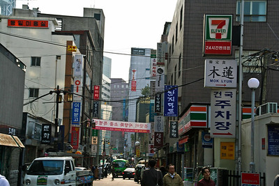 Busy Seoul Downtown Scene