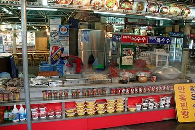 DMZ Fast Food