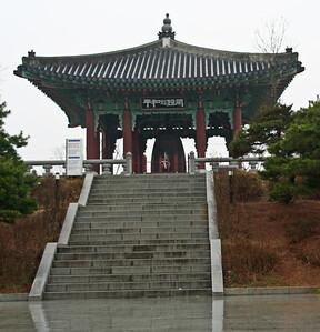 DMZ Border Shrine