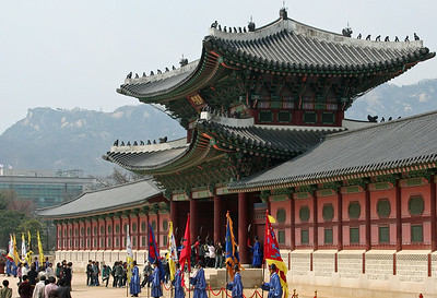 Guard Change Ceremony Set to Begin