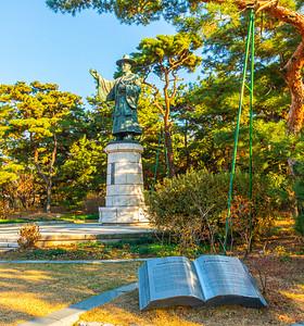 Korean Catholic Martyrs Shrine