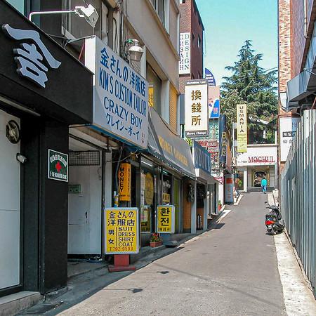 2002 Korea Trip Recap