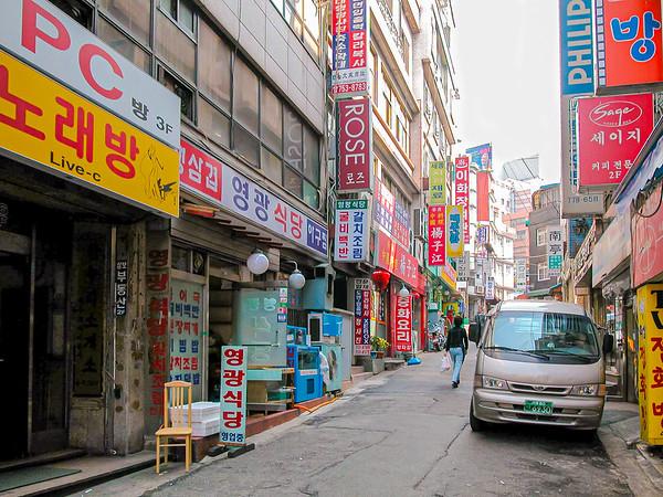 Namdaemum Market Area