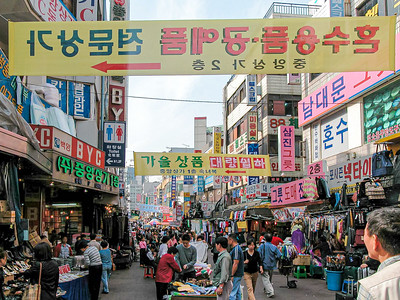 Namdaemum Market