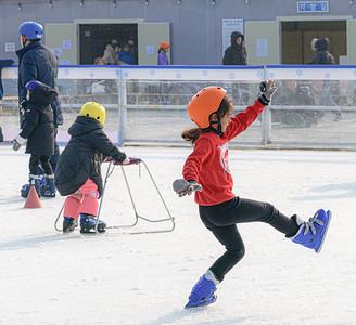 Michuhol Park Ice Skating