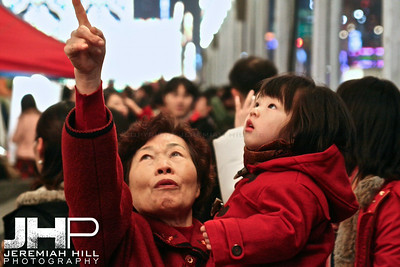 """The Future"", Seoul, South Korea, 2006 Print KRDE2506-243"