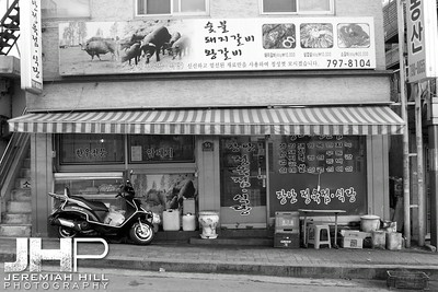 """Galbi House"", Itaewan, Seoul, South Korea, 2006 Print KRDE916-235"