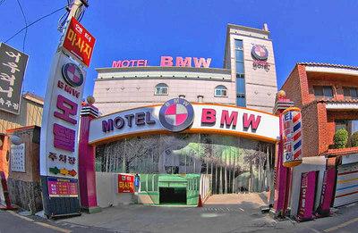 Love Hotel in Suwon