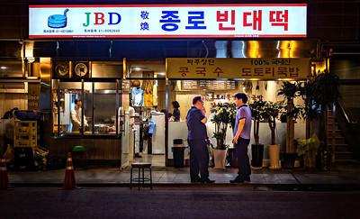 2015-06-10_Gwanghwamun_JBD_storefront_HDR-9585-