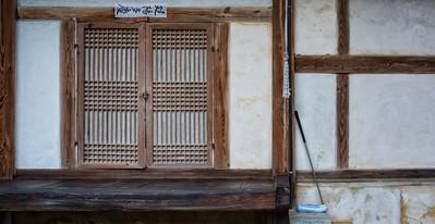 2015-09-13_Geochang_Dong-ge_DoorGomushin-pano-9328-