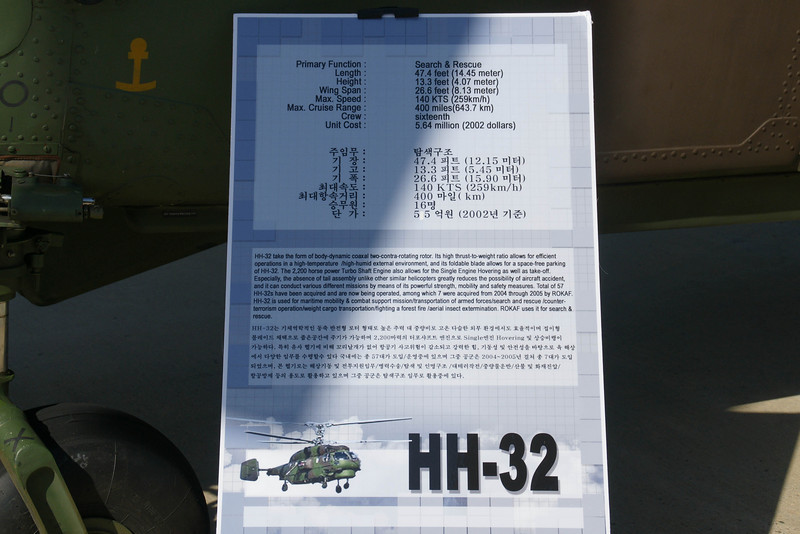 HH32 search and rescue