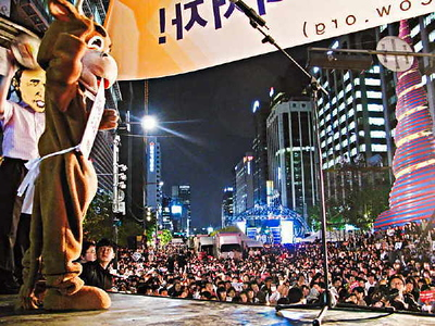 This photo was taken in May, at the second demonstration of the series, at Chongyecheon Plaza.