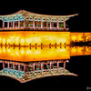 Donggung Palace and Wolji Pond in Gyeongju