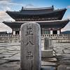 Gwanghamun Temple