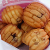 Today's daily travel photo is of a small bag of Korean walnut cakes filled with red bean paste.  Locally they are known as Hodu Gwaja (호두과자) originating from Cheonan, South Korea.