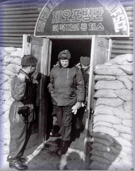 Korea+ 50:  No Longer Forgotten, is a joint project between the Harry S. Truman and Dwight D. Eisenhower Presidential Libraries developed to provide access to Korean War materials related to the two administrations occupying the White House during that period.