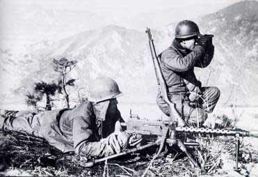 Korea 1951, 7th U.S. Infantry Division.