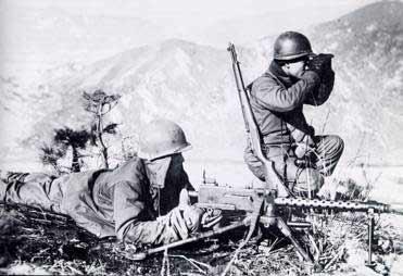 Korea 1951, 7th U.S. Infantry Division.