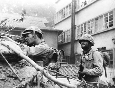 Marines in Korea, 1950.