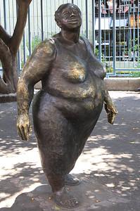Typowe kobiece kształty w ameryce centralnej