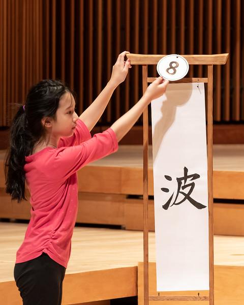190421_Koto-rehearsal_7D2_0632