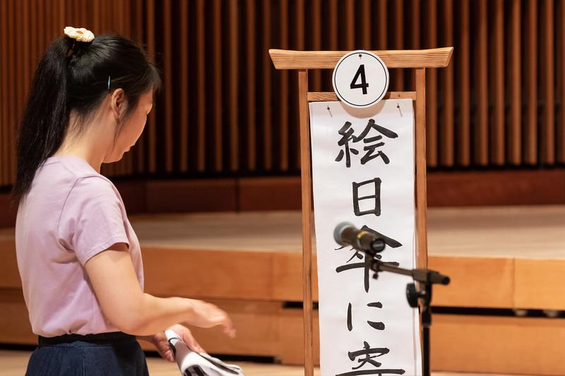 190421_Koto-rehearsal_7D2_0584