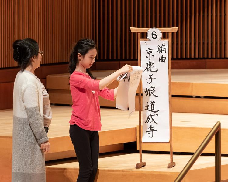 190421_Koto-rehearsal_7D2_0608