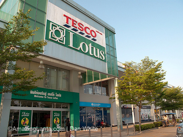 Tesco Lotus Department Store. Krabi Town. Thailand.