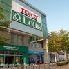 Tesco Lotos Department Store. Krabi Town. Thailand.