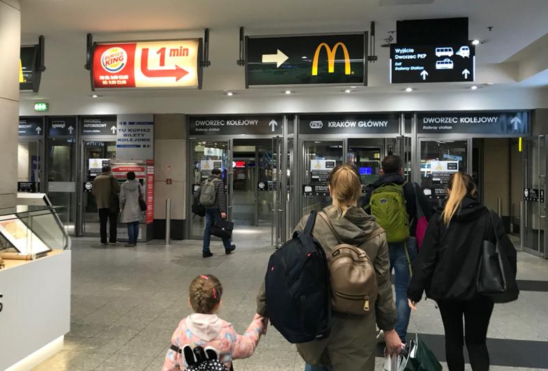 Entrance to Krakow Glowny train station