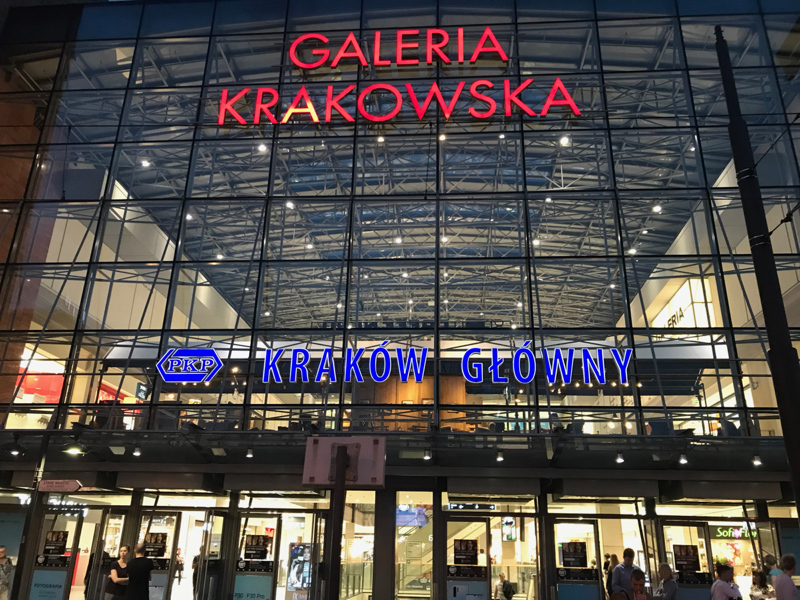 Pawia entrance to Galeria Krakowska and Krakow Glowny train station