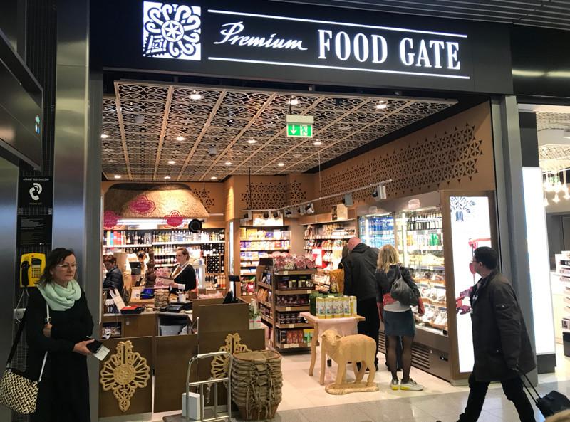 Premium Food Gate