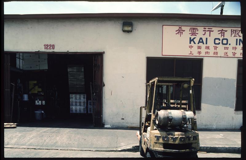 mk-529-a