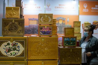 """2021 оны есдүгээр сарын 30. """"Улаанбаатар түншлэл – 2021"""" олон улсын үзэсгэлэн худалдааны нээлт боллоо. ГЭРЭЛ ЗУРГИЙГ Б.БЯМБА-ОЧИР/MPA"""