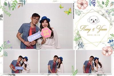 Kung & Yuan's Wedding