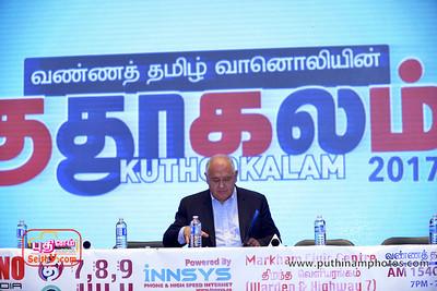 Kuthookalam-pressmeet-110617-puthinammesia (4)