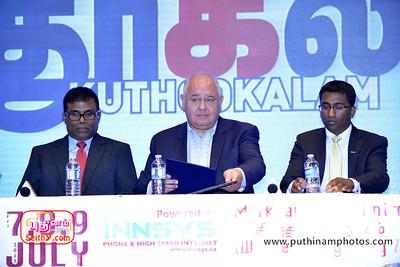 Kuthookalam-pressmeet-110617-puthinammesia (9)