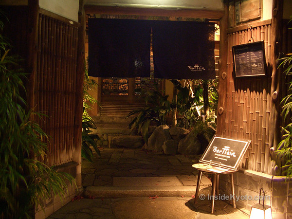 Bar Bar Main Higashiyama Southern Higashiyama