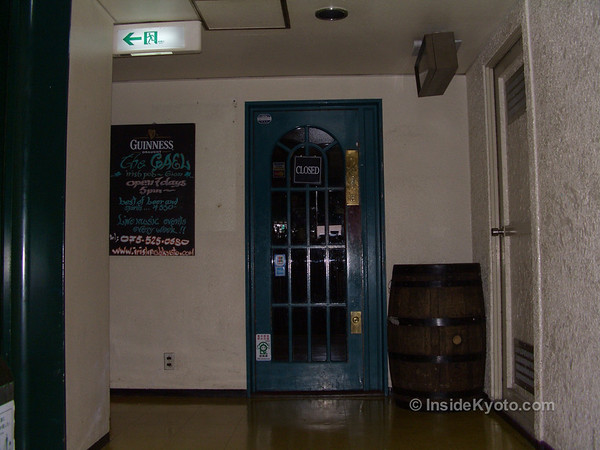 Bar Gael Irish Pub Southern Higashiyama