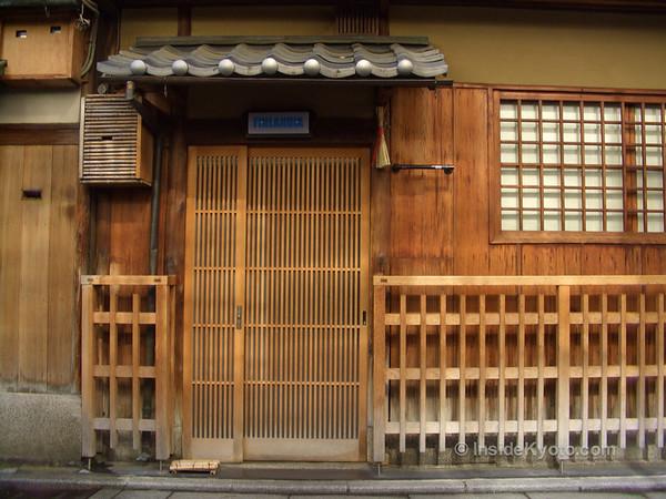 Bar Gion Finlandia Bar Southern Higashiyama