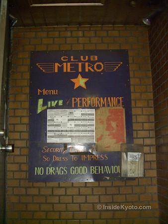 Bar Metro Northern Higashiyama