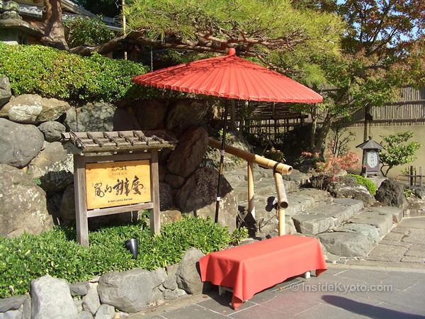 Hotel Arashiyama Benkei Arashiyama