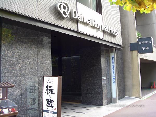 Hotel Daiwa Roynet Hotel Kyoto Shijokarasuma Downtown Kyoto