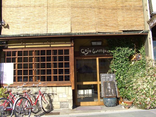 Hotel Gojo Guesthouse Southern Higashiyama