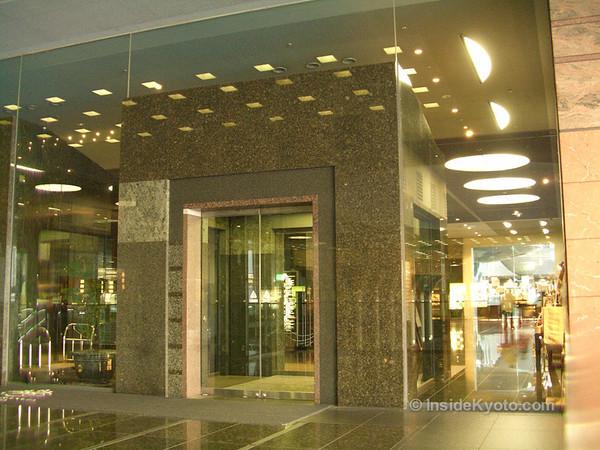 Hotel Granvia Kyoto Kyoto Station Area